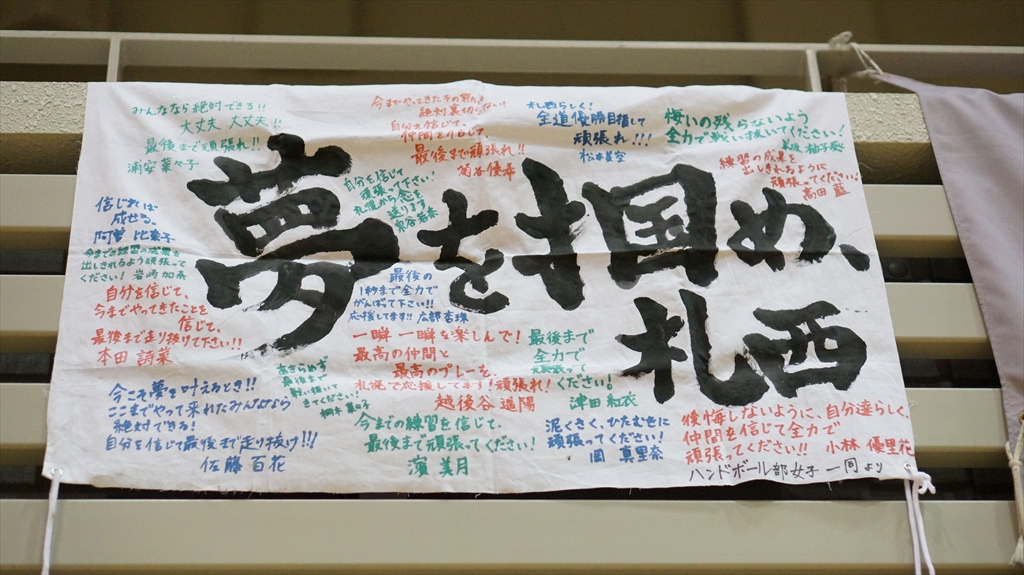 高体連2016_TY