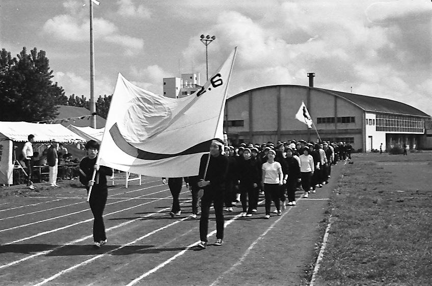 運動会1974