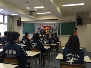 原田先生2015 01