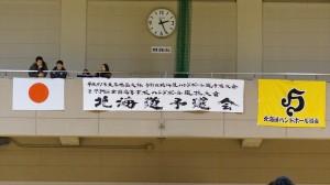 2016新人戦全道0113F 01