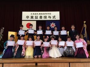 2016卒業式 02
