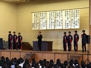 2016国体壮行会03